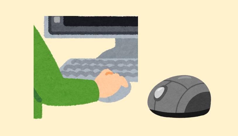 "<span class=""entry-title-primary"">マウス(Mouse)</span> <span class=""entry-subtitle"">手で動かし、画面上の位置を決めて操作する装置</span>"