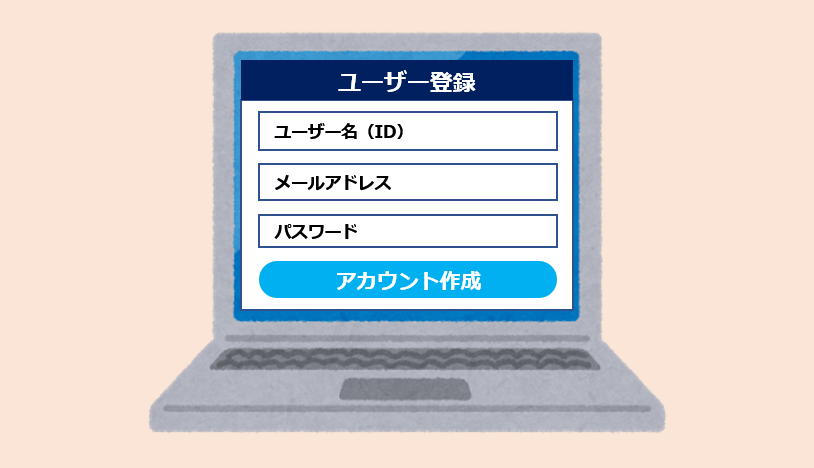 "<span class=""entry-title-primary"">アカウント(Account)</span> <span class=""entry-subtitle"">利用者登録で得られるサービスの利用資格</span>"