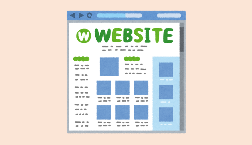 "<span class=""entry-title-primary"">サイト(Site)</span> <span class=""entry-subtitle"">共通アドレスと目的を持つウェブページの集まり</span>"