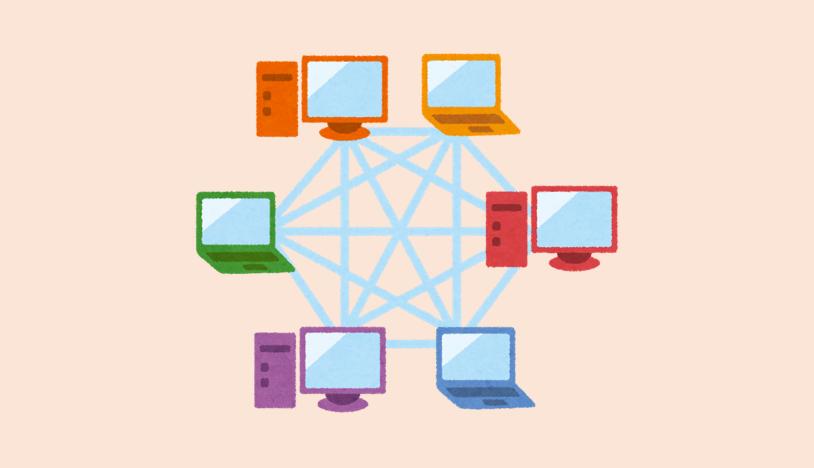 "<span class=""entry-title-primary"">ネットワーク(Network)</span> <span class=""entry-subtitle"">機器を相互につなぐことで情報が伝わる経路</span>"