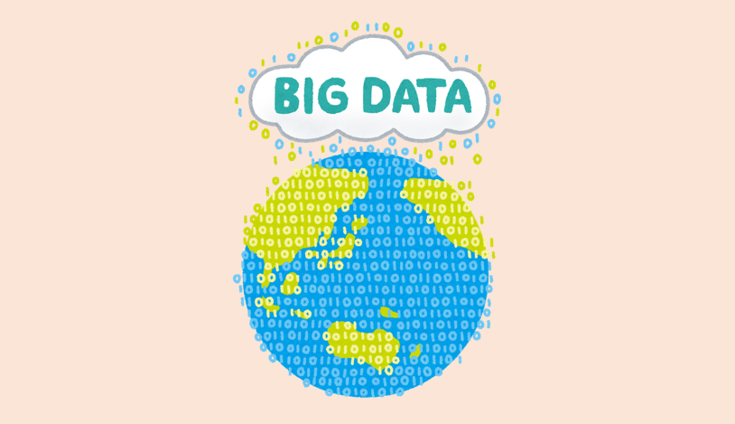 "<span class=""entry-title-primary"">ビッグデータ(Big data)</span> <span class=""entry-subtitle"">IT の活用で収集した多彩で膨大なデータ</span>"