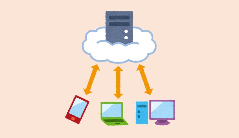"""<span class=""""entry-title-primary"""">クラウド(Cloud)</span> <span class=""""entry-subtitle"""">ネット上でデータやサービスを活用する環境</span>"""