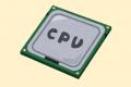 CPU(シーピーユー)