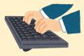 キーボード(Keyboard)